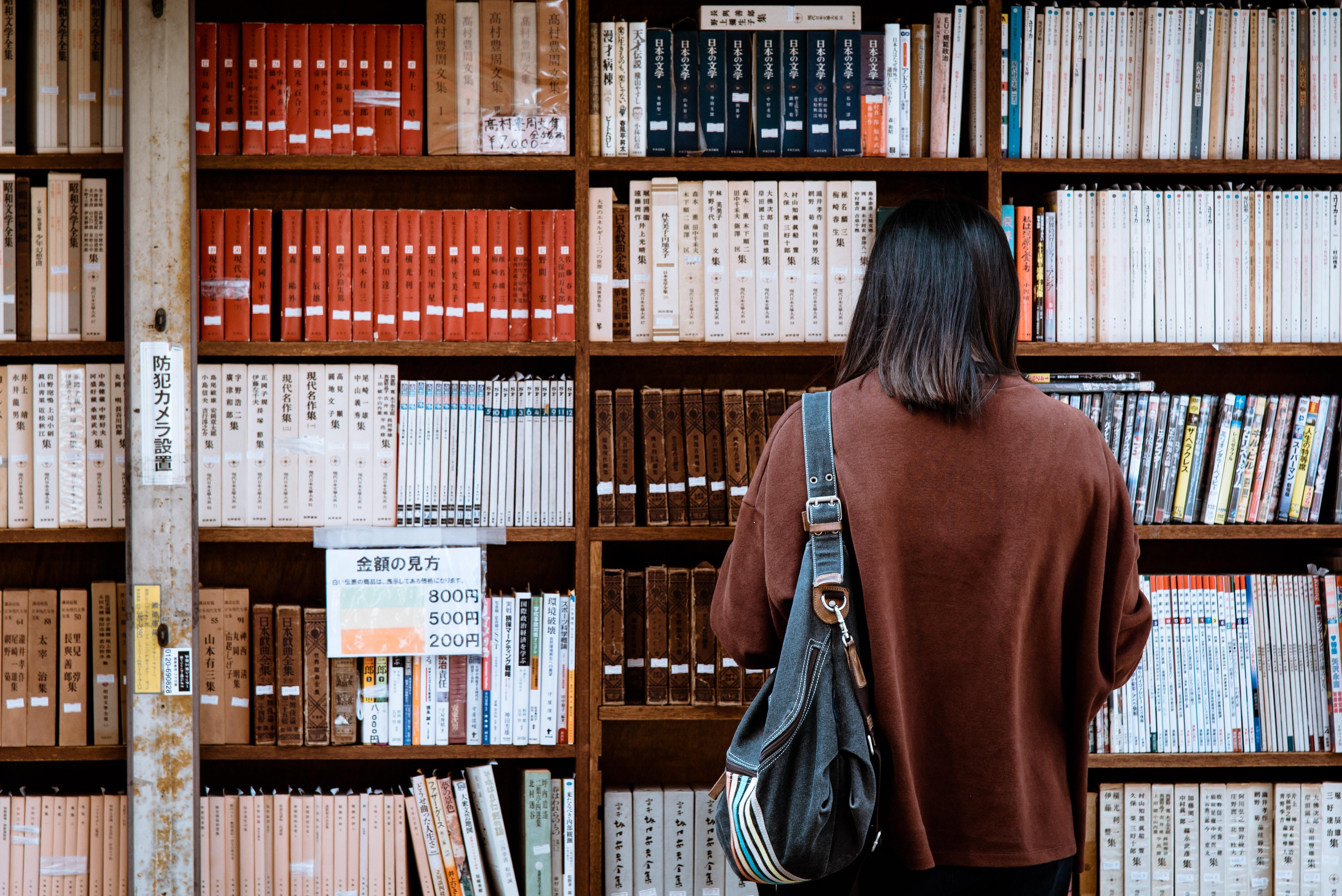 book-bookcase-books-1106468